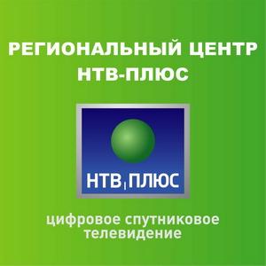 Акция НТВ-ПЛЮС! 699 рублей за 6 месяцев!